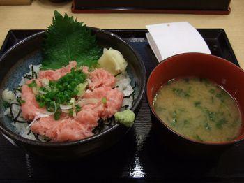 Maguroichiba3