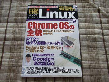 Nikkeilinux201002