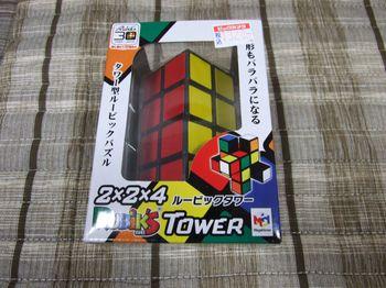 Towerrubic