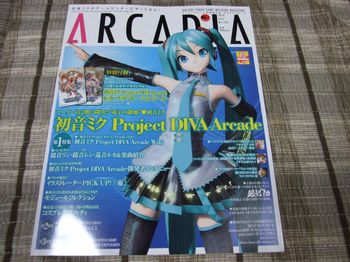Arcadia201007