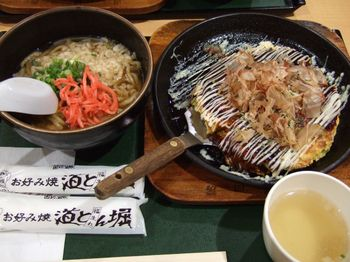 Siruyakisoba