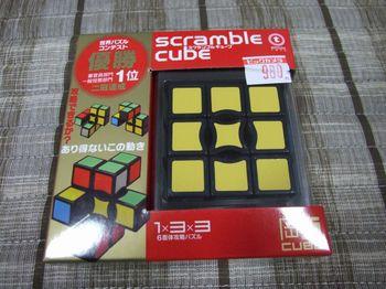 Scranblecube