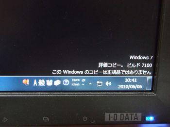 Win7rc