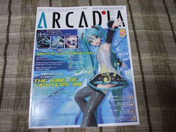 Arcadia201008
