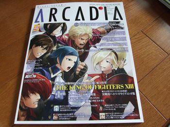 Arcadia201009