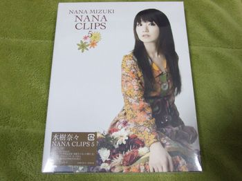 Nanaclip5