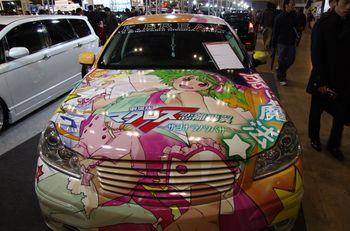 Auto2011_09