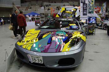 Auto2011_11