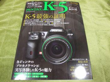 K5owner