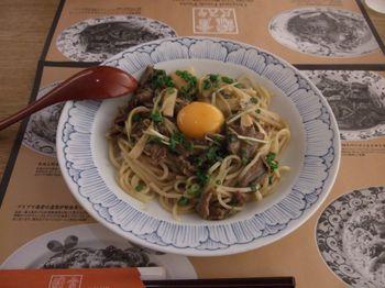 Sukiyakisupa