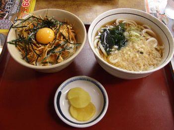 Yamadaudon3