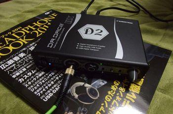 Drdac2dx2