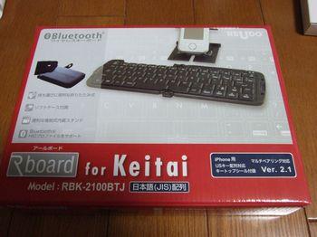 Bluetoothkeyboad