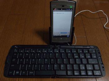Bluetoothkeyboad2