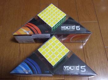 Cube56