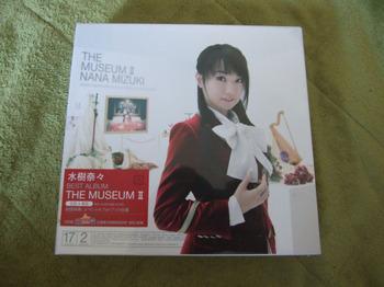 Mizuki_museum2