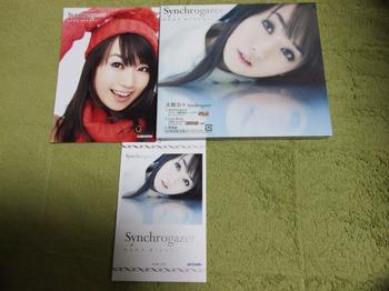 Mizuki_syn