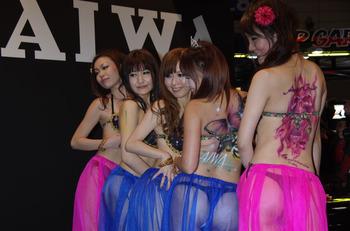Aiwa04