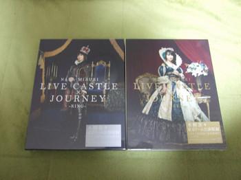 Mizuki_livecastle