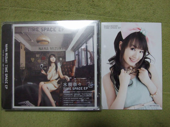 Mizuki_timeapaceep1