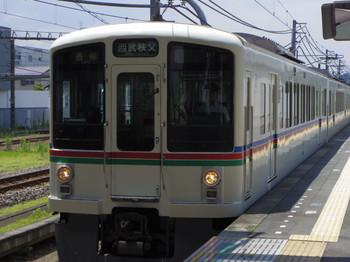 Chichibu04