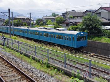 Chichibu12
