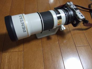 Qadapter3