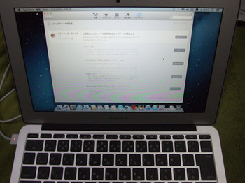 Macbookair07
