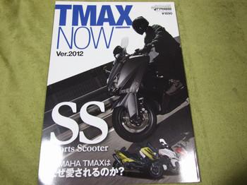 Tmaxnow