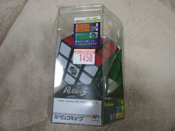 Rubik2