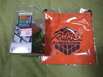 Rubik2_1