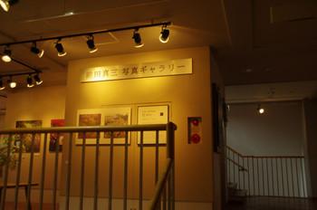 Yuuyakekoyake1