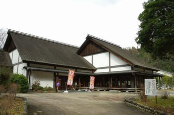 Yuuyakekoyake5