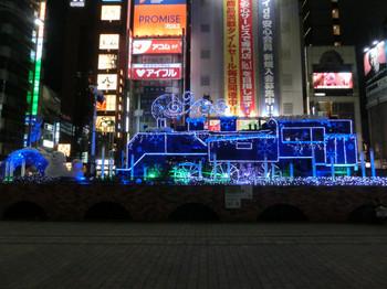 Shinbashi2
