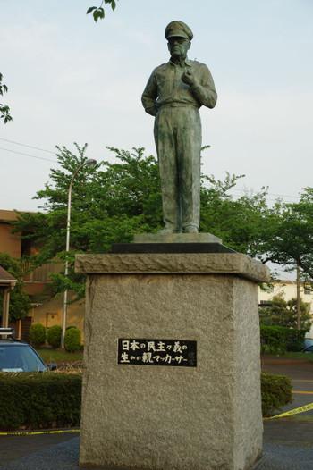 Atsugi31