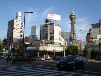 Osaka3