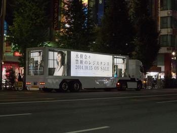 Mizuki_tole8