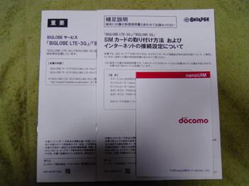 R0010977