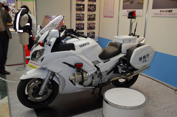 Motorcycle201520