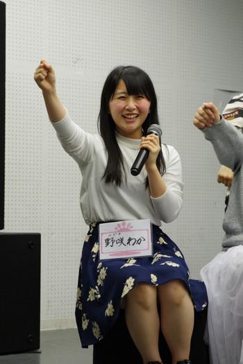 20170414arikoko_03