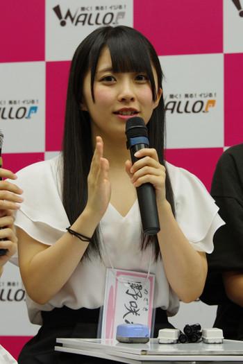 20170609arikoko_17