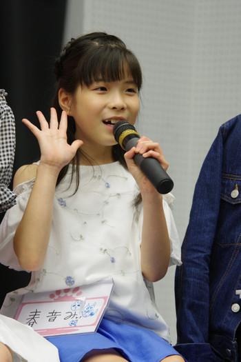 20170609arikoko_29