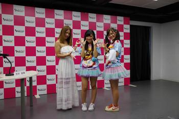 20170825arikoko_01