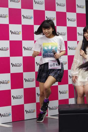 20170908arikoko_09