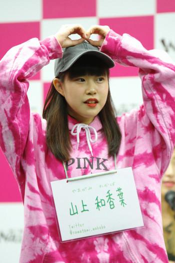 20181102arikoko_45
