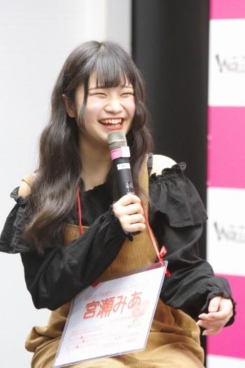 20190419arikoko_13