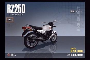 bike2-4.jpg