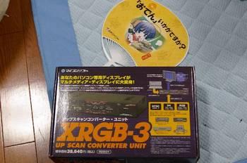 Xrgb3